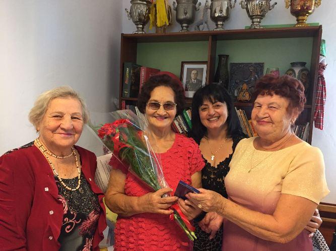 викторина конкурс к дню пожилого человека